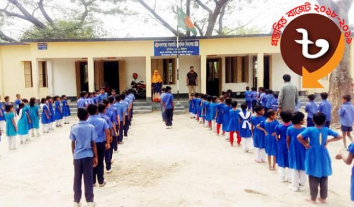 এক হাজার প্রাথমিক বিদ্যালয় স্থাপনের প্রস্তাব