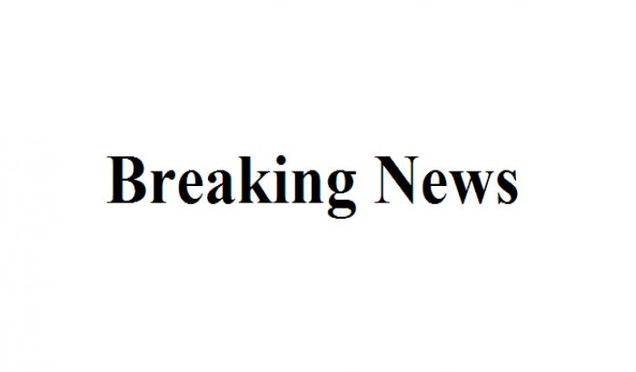 আগামী ১১ মার্চ ঢাকা বিশ্ববিদ্যালয় কেন্দ্রীয় ছাত্র সংসদ- ডাকসু নির্বাচন