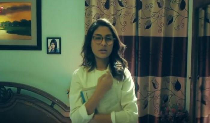 দেখুন বুয়েটের সাইন্সের মেয়ে, ঢাবির আর্টসের ছেলে নাটক