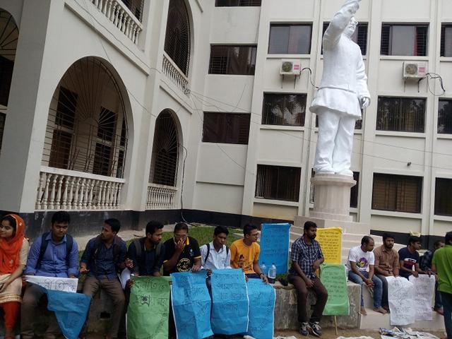 শোকজ প্রত্যাহারের দাবিতে অনড় অবস্থানে কুবির শিক্ষক