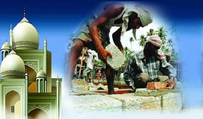 ইসলামে শ্রমিকের অধিকার